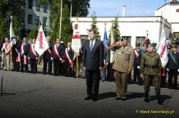 Brama główna stoczni  /fot.: A i M Sakowscy /