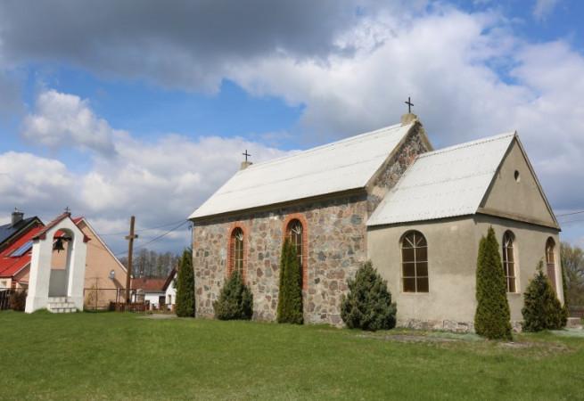 Zagórzyce Kościół filialny pw św. Marcina Biskupa