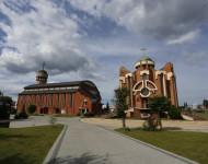 Szczecin Rzymskokatolicka parafia p.w. Niep. Serca NMP-Słoneczne