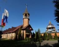 Szczecin Rzymskokatolicka parafia p.w. św. Jadwigi Królowej