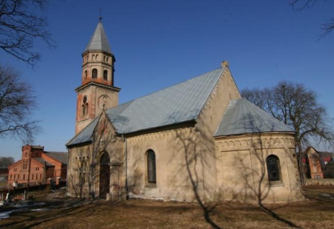 Bolkowice Kościół filialny
