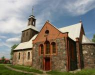 Różańsko Rzymskokatolicka parafia p.w. św. Michała Archanioła